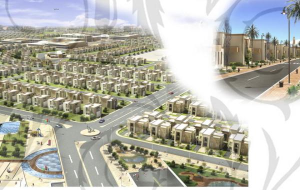 Iraq Complex